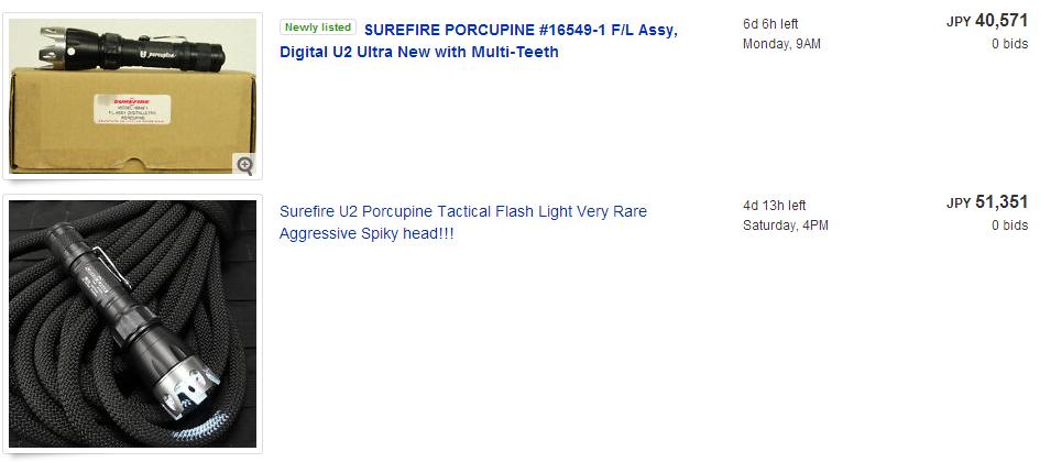 SUREFIRE Porcupine[ポーキュパイン]