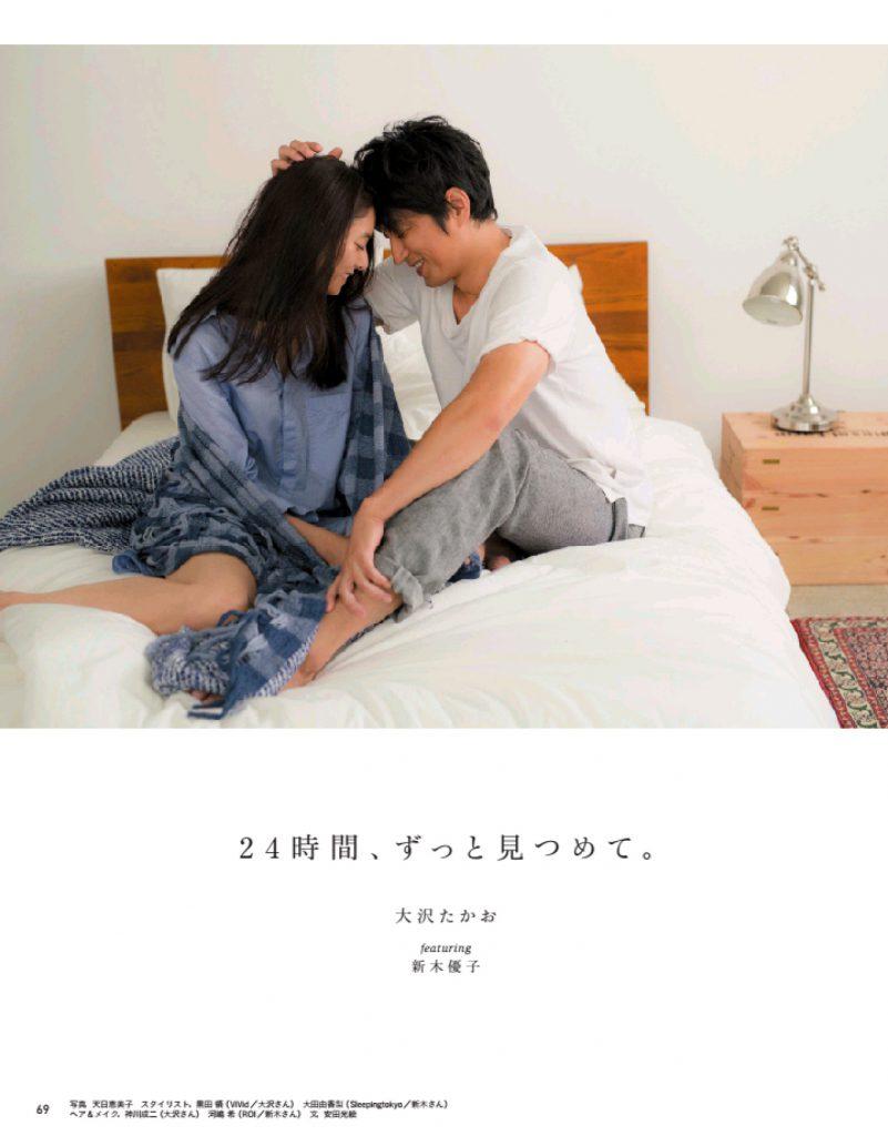 新木優子(あらきゆうこ)写真集・フォトブック